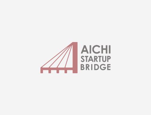 AICHI STARTUP BRIDGEのページを公開いたしました。