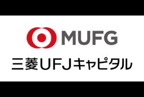 三菱UFJキャピタル
